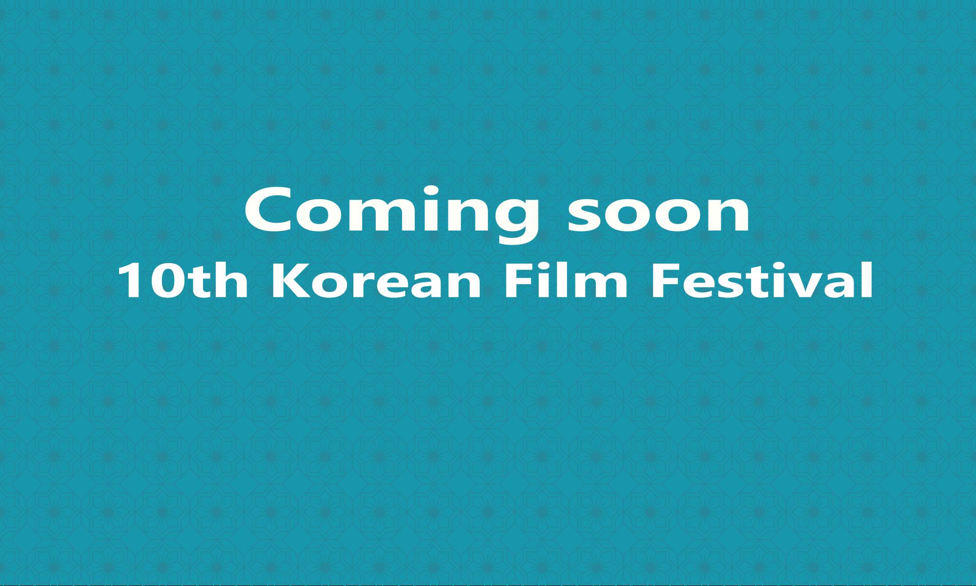 Project K 10th Korean Film Festival