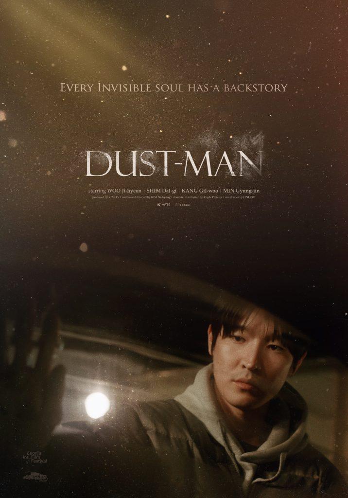 Dust-Man