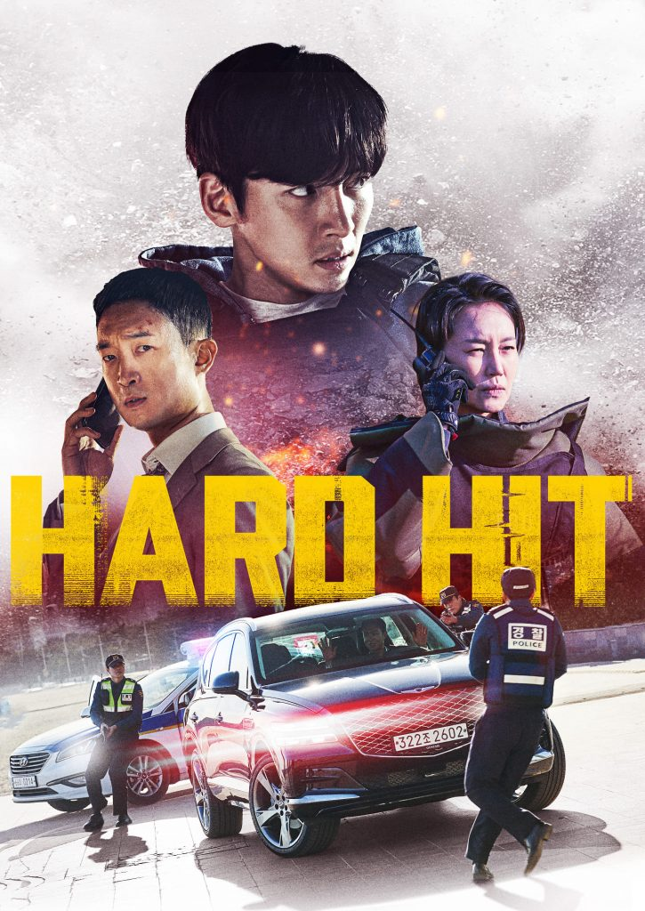 Hard Hit